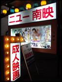 別府映画館.jpg