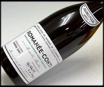 RC Bottle.jpg