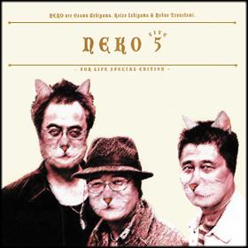 猫5ジャケ写Blog.jpg